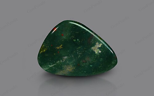 Bloodstone - 10.58 carats