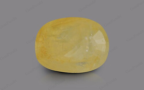 Yellow Sapphire - 7.79 carats