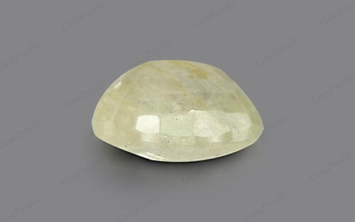 Yellow Sapphire - 6.76 carats