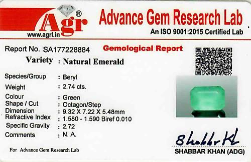 Emerald - 2.74 carats