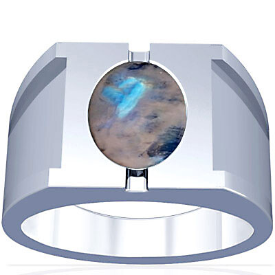 Rainbow Moonstone Silver Ring (A15)