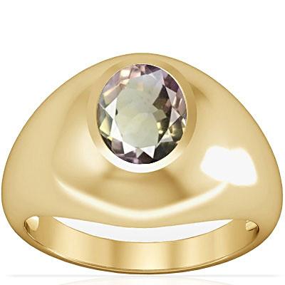 Ametrine Gold Ring (A3)