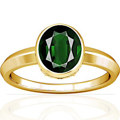 Tourmaline Gold Ring (A1)