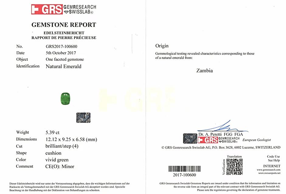 GRS Emerald Certificate