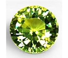 Yellow Green Sapphire