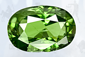 Green Sapphire Gemstone