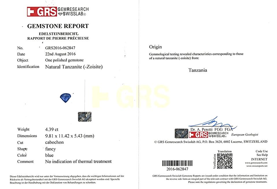 GRS Certified Tanzanite