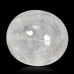 White Sapphire Cabochon – Slightly Milky in Appearance